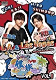 僕らがアメリカを旅したら VOL.1 下野紘・梶裕貴/L.A.&Las Vegas[DSTD-20201][DVD]
