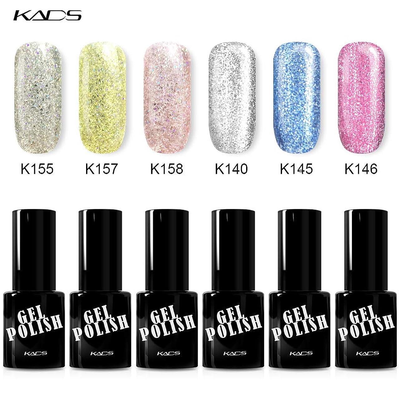 小麦粉懸念喜びKADS カラージェル ラメ入りジェル キラキラ目 シルバー/ピンク系 6色セット 9.5ML UV?LED対応 艶長持ち