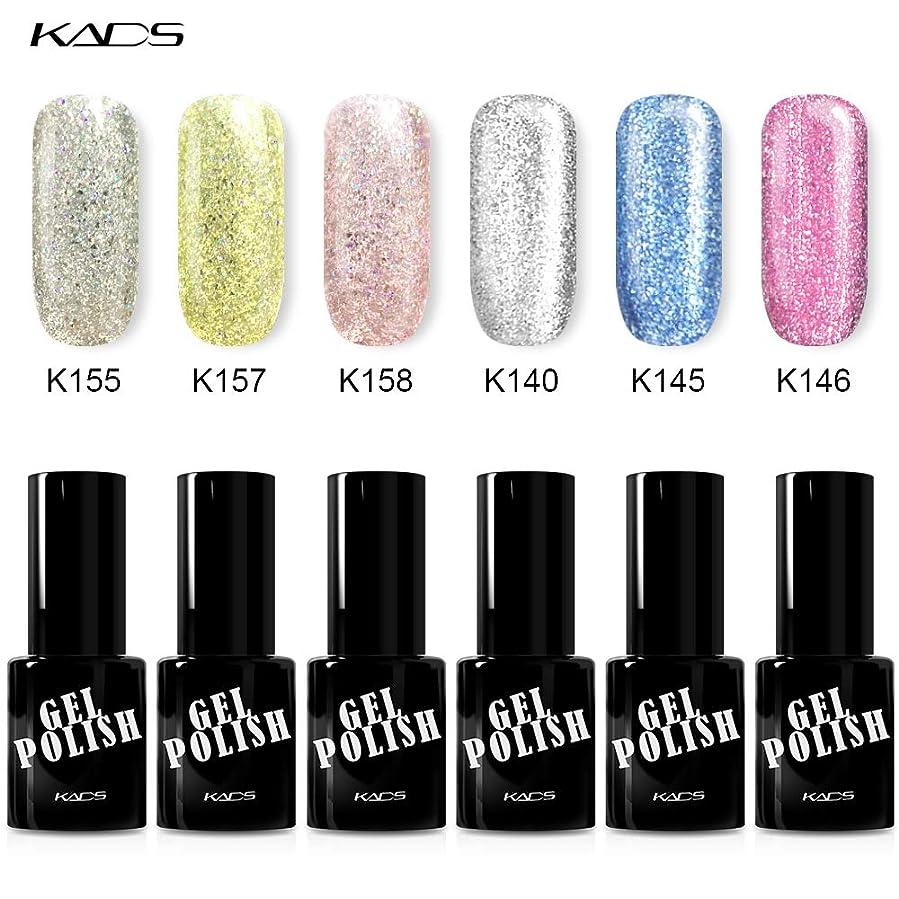 悪因子ささやき欠陥KADS カラージェル ラメ入りジェル キラキラ目 シルバー/ピンク系 6色セット 9.5ML UV?LED対応 艶長持ち