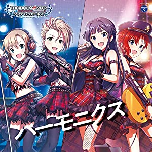 【Amazon.co.jp限定】THE IDOLM@STER CINDERELLA GIRLS STARLIGHT MASTER COLLABORATION! ハーモニクス(メガジャケ付)