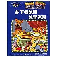 小学英语故事乐园16:乡下老鼠和城里老鼠(含MP3下载)