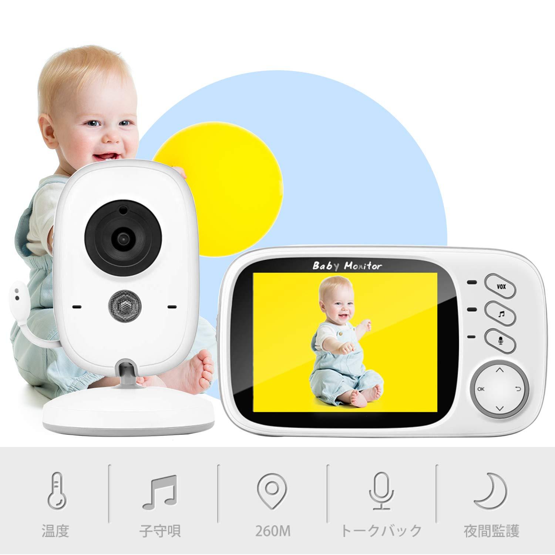ベビーモニターワイヤレスモニター、カメラ付、ナイトビジョン温度モニター、ルルバイソングインターコムVOXモード (v603)
