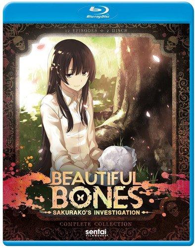 櫻子さんの足下には死体が埋まっている - BEAUTIFUL BONES