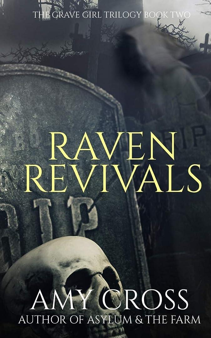 労働者グリット無駄にRaven Revivals (Grave Girl)