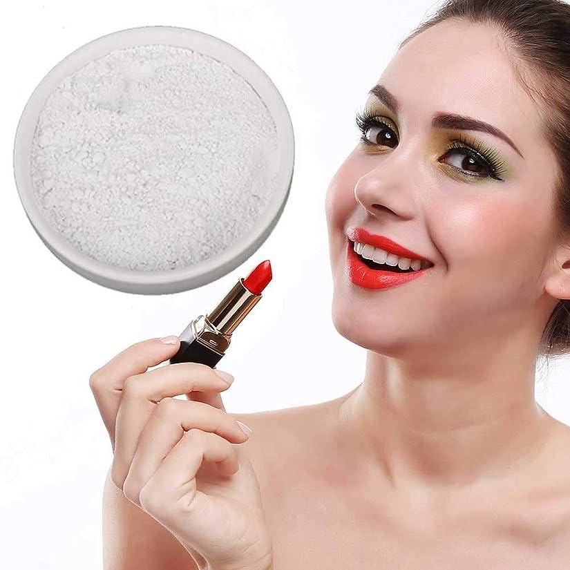 眩惑する甘美な地中海マットアイシャドウパウダー口紅赤面用500 g化粧品DIY原料化粧DIY素材