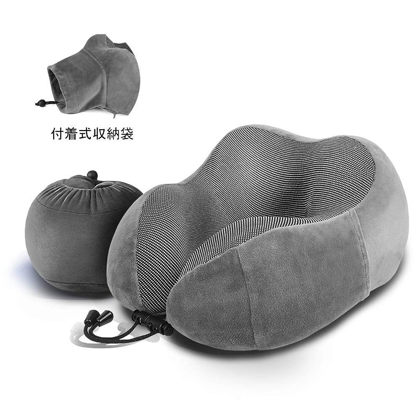 ピクニックモス慢なネックピロー 低反発 旅行用 まくら 携帯枕 - Luxsure U型 首枕 頚椎肩こり改善 飛行機 旅行用 トラベル枕 枕と収納袋が一体となり 携帯ポケットが付いています(グレー)