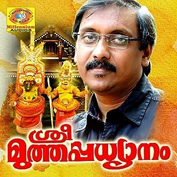Sree Muthappa Dhyanam