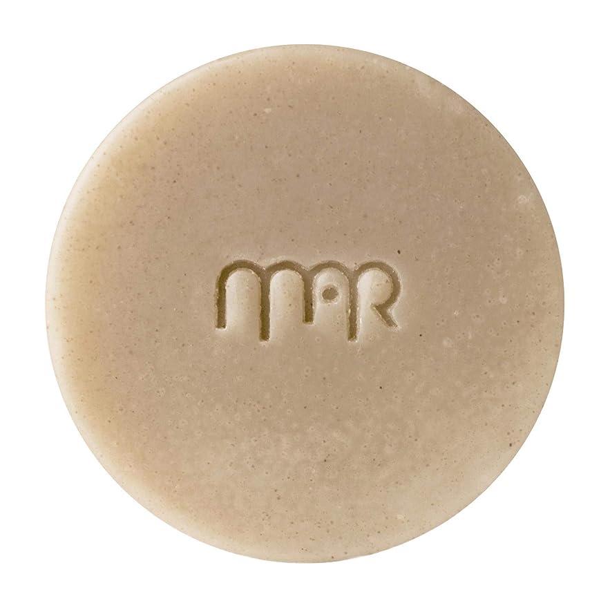 セクタストレスの多いエンディングマールアペラル (MARapelar) オーガニッククレイ石鹸(大) 80g / 約30日分