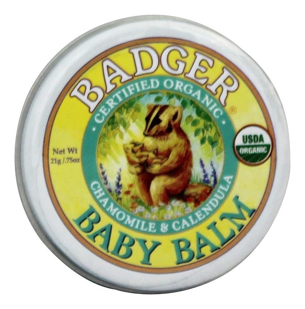 プレミアム災害判読できないBadger - 赤ん坊の香油のChamomile及びCalendula - 0.75ポンド [並行輸入品]