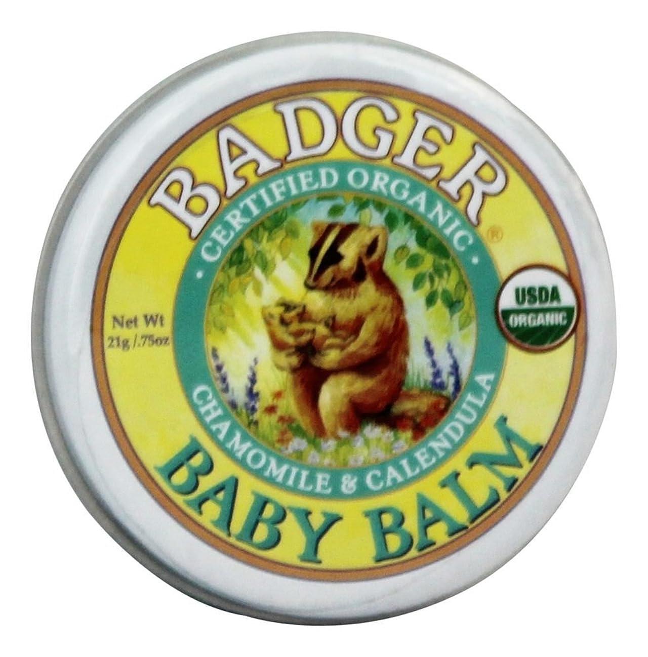 底チーム残るBadger - 赤ん坊の香油のChamomile及びCalendula - 0.75ポンド [並行輸入品]