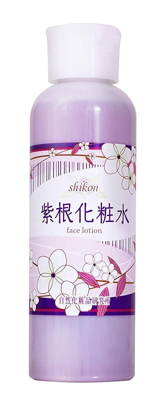スリット不規則性周辺紫根化粧水 200ml