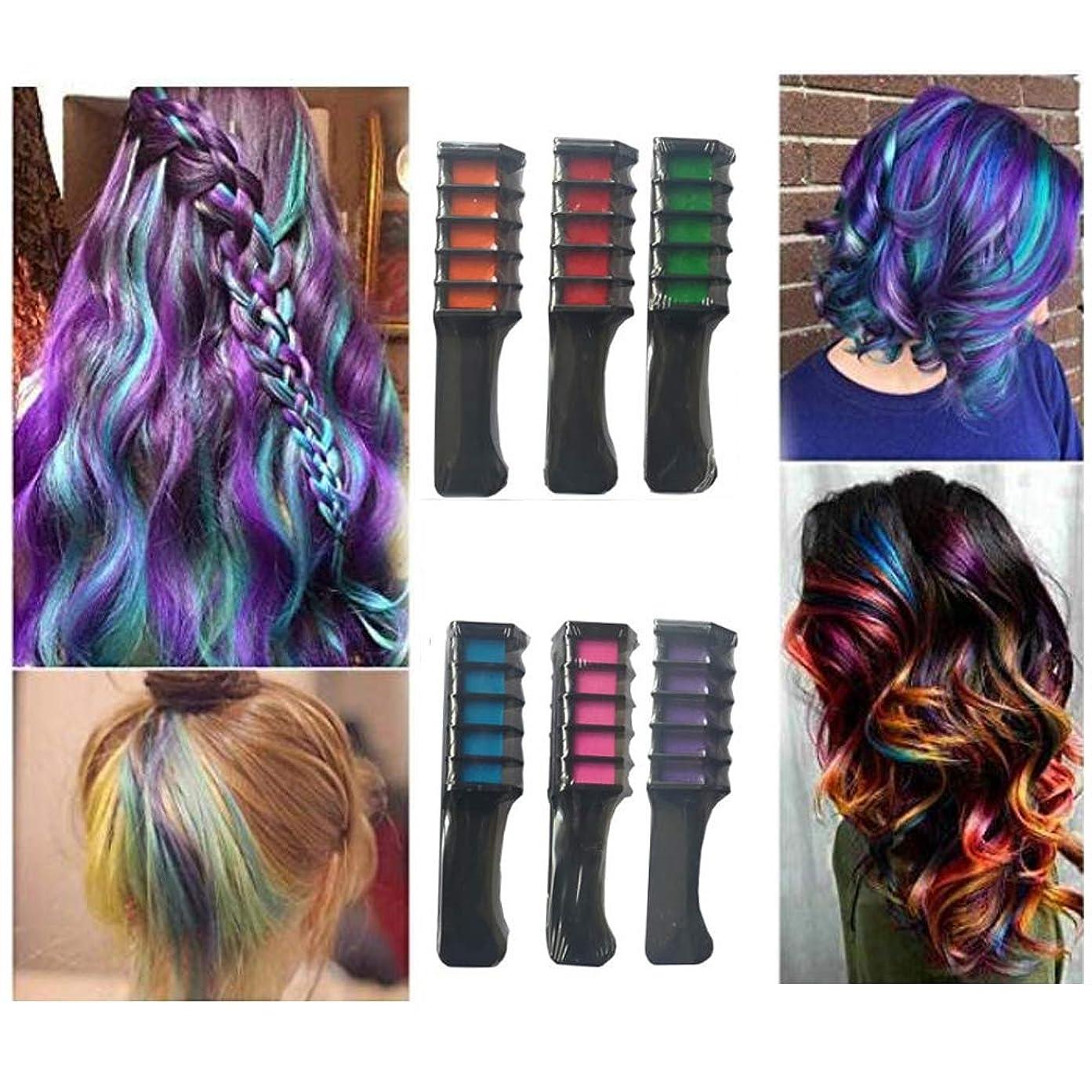芸術読みやすい温かいパーティーファンのための一時的な髪の色の櫛洗える髪染料の櫛使い捨てヘアチョークコスプレDIY、6個