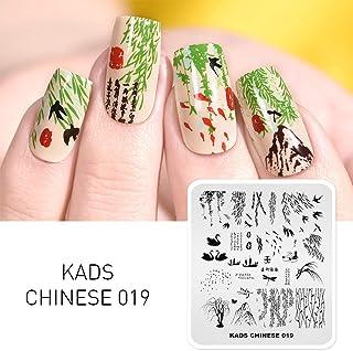 KADS ネイルアートスタンピングプレート パターンスタンプテンプレート ネイルイメージプレート (CN019)