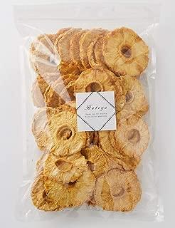 ドライフルーツ パイナップル 1kg コスタリカ産 砂糖不使用【築地鳩屋】食べる宝石シリーズ