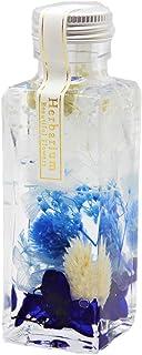 【Amazon.co.jp 限定】日本製ハーバリウム プリザーブドフラワーLira 高さ 12.5㎝ ギフト プレゼント (ブルー)