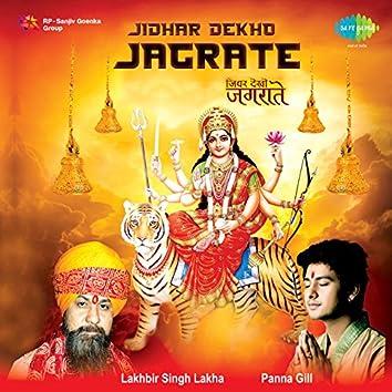 Jidhar Dekho Jagrate