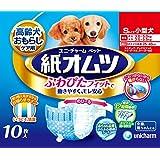 ペット用紙オムツ Sサイズ 小型犬 10枚