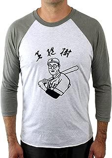 Kaoru Betto Baseball Shirt