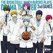 TVアニメ 黒子のバスケ DRAMA THEATER 2nd GAMES それがボクたちのバスケです