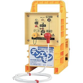 末松電子 電気牧柵機 デンエモン100mセット No.907