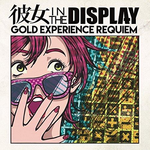 GOLD EXPERIENCE REQUIEM