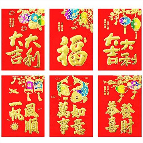 4,5 x 3,15 Zoll 6 Designs 48 St/ücke 2020 Chinesische Rote Umschl/äge Sch/öne Maus Ratte Hong Bao Gl/ück Geld Geschenk Umschl/äge Rot Paket f/ür Neues Jahr