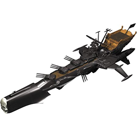 ハセガワ クリエイターワークスシリーズ 宇宙海賊戦艦 アルカディア 三番艦 改 強攻型 1/2500スケール 色分け済みプラモデル 64787