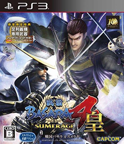 Sengoku Basara 4 Sumeragi - Standard Edition [PS3][Importación Japonesa]