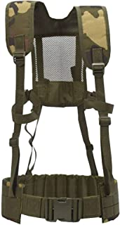 SINAIRSOFT Tactical Padded Battle Belt with Detachable Suspender Straps,Airsoft Combat Duty Belt with Comfortable Pads and Removable Harness for Patrol Army Training Outdoors Duty