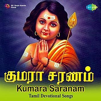 Kumara Saranam