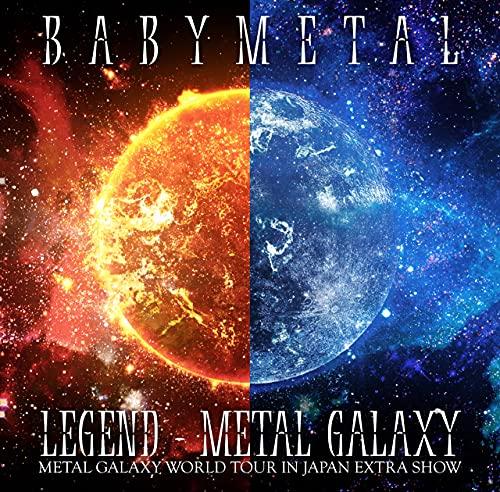 LEGEND - METAL GALAXY METAL GALAXY WORLD TOUR IN JAPAN EXTRA SHOW (特典なし) [Analog]