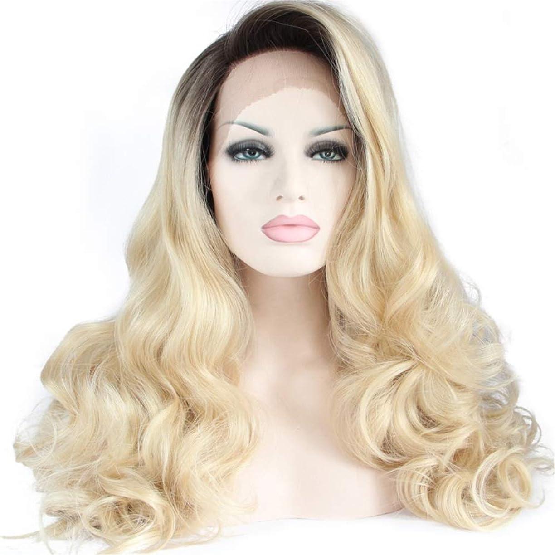 ヘロイン聴覚防ぐYESONEEP ファッションレディービッグウェーブロングカーリーウィッグアニメコスプレウィッグ複合ヘアレースウィッグロールプレイングウィッグ (色 : Blonde)