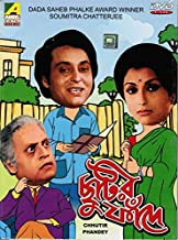 aparna sen new movie