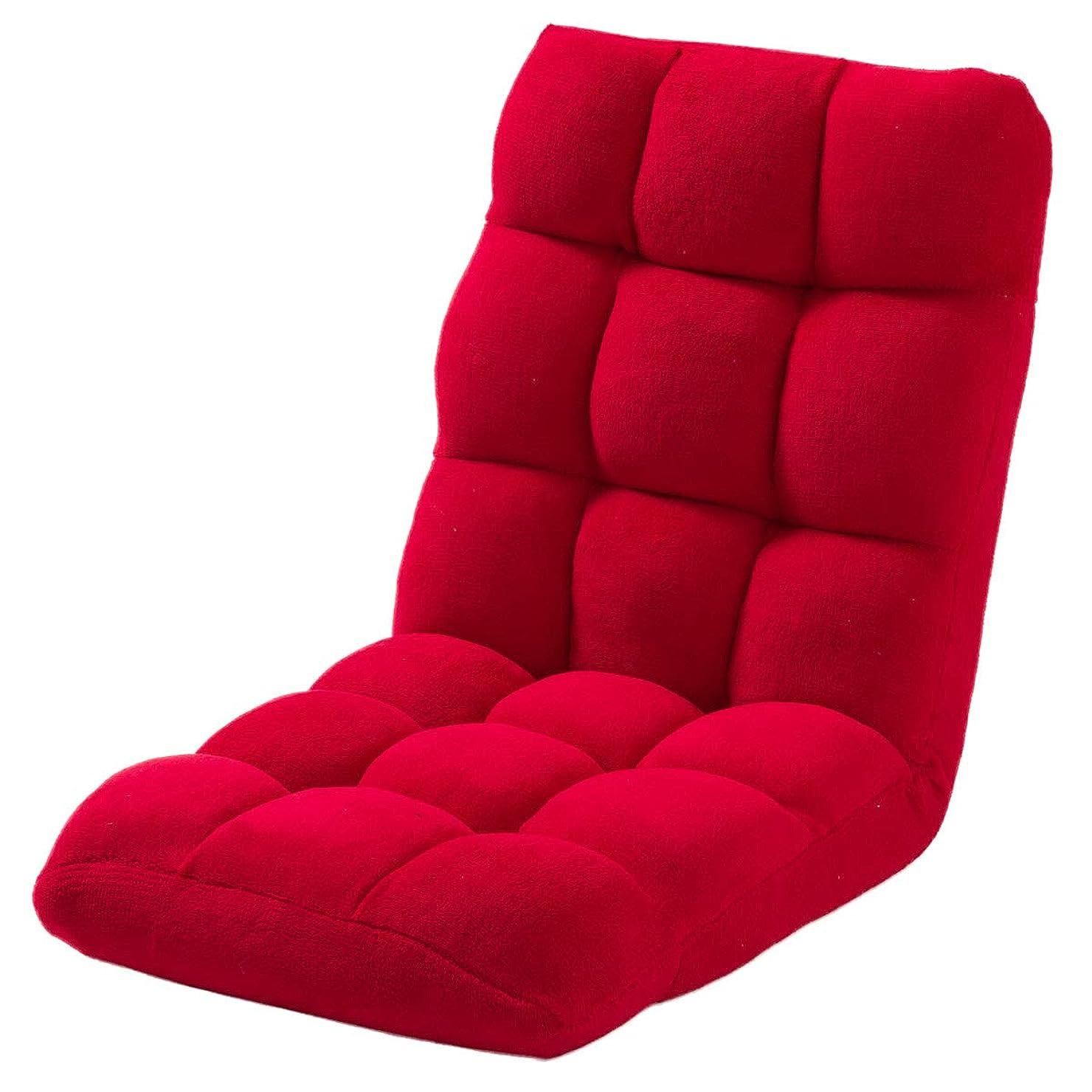 狂人飼料そのような【気持ち良いベルベットの手触り】 肉厚ボリューム座椅子 14段階リクライニングもこもこ座いす 気持ちよく座れる3層構造クッション こたつに最適 軽量コンパクト 体にフィット (レッド色)