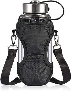 Water Bottle Carrier -Most Compact Bottle Holder Detachable &Adjustable Strap
