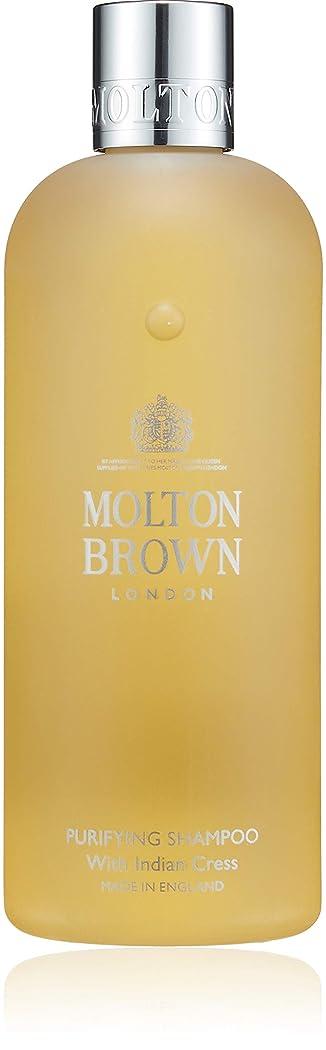 うるさい高い分配しますMOLTON BROWN(モルトンブラウン) インディアンクレス コレクションIC シャンプー