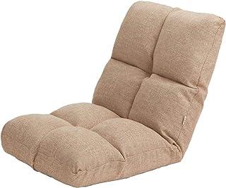 Lazy Sofa Tatami Single Thick Bed Back Sofa Chair Bay Window Dormitory Sofa (Color : Khaki, Size : 51 * 51 * 50cm)