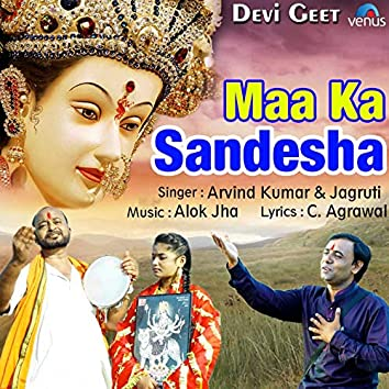 Maa Ka Sandesha