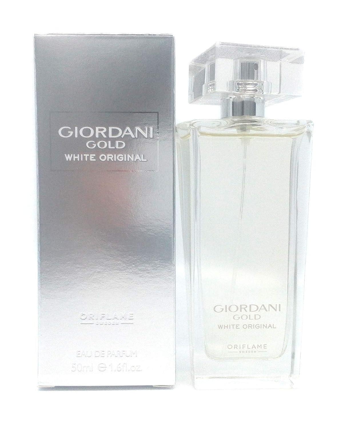 歩行者土砂降り懐疑的ORIFLAME Giordani Gold White Original Eau de Parfum Natural Spray 50ml - 1.6oz
