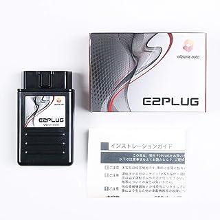 アウディTVキャンセラー テレビキャンセラー E2PLUG Type03 for audi A1(8X) Q2(GA) A3(8V) Q3(8U) A4(8K) A4(8W) A5(8T) A5(F5) Q5(8R) Q5(FY) Q7(4M) A6(4G) A6(F2) A7(4G) A7(F2) A8(4H) A8(F8) TT(8S)