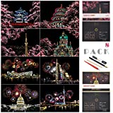 Scratch Painting Rainbow Paper by BOTEEN, Sketch DIY Art Craft City Series Night View Creative Gift, Scratchboard for Adults and Kids ,Craft Kits with 4 Tools (A4- 8pack)