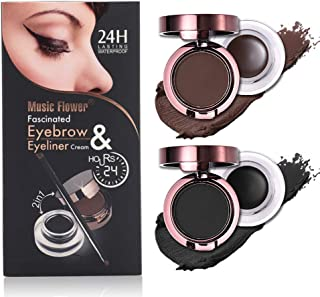 Pro Waterproof Smudge-proof Eye Makeup Kit Eyeliner Gel Brown Black Eyebrow Powder