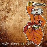 Duti Nayan Bhore