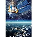 Kit de pintura digital satelital de órbita terrestre baja para principiantes Regalos únicos para parejas y amigos 40x50cm Sin marco