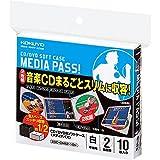 コクヨ CD/DVDケース メディアパス 2枚収容 10枚 白 EDC-CME2-10W