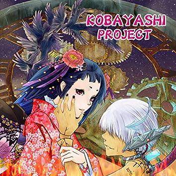 Kobayashi Project