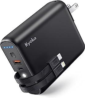 【18W PD対応&ケーブル内蔵】 KYOKA モバイルバッテリー 9600mAh 大容量 軽量 コンセント一体型 USB充電器 急速充電 小型 Lightning/Type-C 2種類ケーブル内蔵 スマホ充電器 LEDライト ACアダプター ...