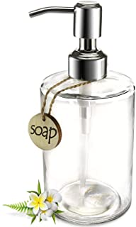 JASAI 16OZ Cylinder Glass Soap Dispenser with Rust Proof Stainless Steel Pump, Refillable Bathroom Soap Dispenser for Hand...