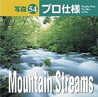 写森プロ仕様 Vol.54 Mountain Streams