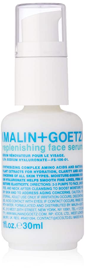 ワーム心配ありふれたMALIN+GOETZ Replenishing Face Serum 30ml/1oz並行輸入品
